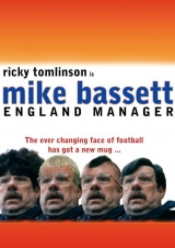 Mike Bassett: England Manager (2001)
